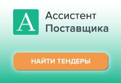 П 4 ст 9 фз об актах гражданского состояния