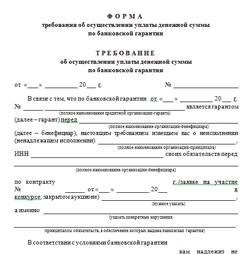Получить полис омс в москве иностранному гражданину