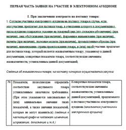 Договор подряда с гражданином армении 2019