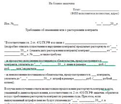 Приказ Минфина РФ от N 91н Об утверждении Методических