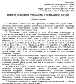 Что за статья 228 уголовного кодекса рф 2019